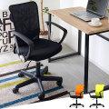 チェア 椅子 オフィスチェア パソコンチェア 肘付き デスクチェア メッシュチェア