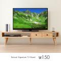 テレビボード 天然木 150cm [ロータイプ]