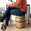 天然木製 樽型スツール 高さ40cm Lサイズ