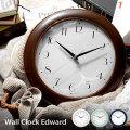 掛け時計 シンプル 静音 ウォールクロック エドワード