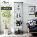 ガラスコレクションケース クリーブ 4段タイプ