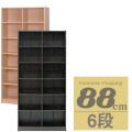 オープンラック ワイドシェルフ 棚6段 幅88cm