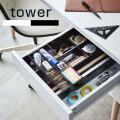 小物整理に 伸縮&スライド デスクトレー タワー