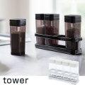 スパイスボトル4個&ラック セット タワー [キッチン雑貨]