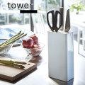 キッチンナイフ&ハサミスタンド タワー