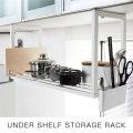 調味料や鍋が置ける 戸棚下収納シェルフ プレート