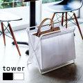 お店での荷物置きに 手荷物収納ボックス タワー