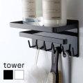 磁石でくっつく マグネットバスルーム多機能ラック タワー