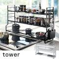 キッチン小物を一括収納 コンロ奥ラック 3段 タワー