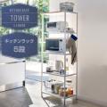 キッチンラック 5段 タワー