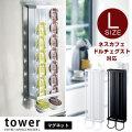 マグネットコーヒーカプセルホルダー タワー Lサイズ用 [収納雑貨]