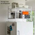 冷蔵庫上収納ラック