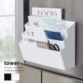 冷蔵庫横マグネット収納ポケット 3段 タワー