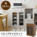 アンティーク調デザインキッチンシリーズ キャビネット ルイーズ 高さ90cm [食器棚]