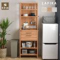 キッチンラック 食器棚 ハイタイプ 60cm幅 北欧風