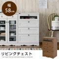 アンティーク調デザインキッチンシリーズ チェスト ルイーズ 高さ90cm
