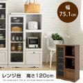 幅75cm コンセント付き カントリー調 食器棚 キッチン収納 家電収納