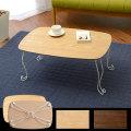 折りたたみ猫脚テーブル リドリー 幅75長方形