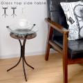 ガラス天板サイドテーブル クライド [サイドテーブル]