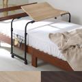 角度調節ベッドテーブル ワンダー [サイドテーブル]