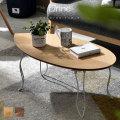 リーフ型 折りたたみテーブル リンネ