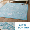 エジプト綿100% カラバン織ラグ サレ・ラバト 190×190cm