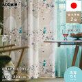 MOOMIN 日本製 ドレープカーテン 遮光2級 100×200