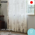 MOOMIN 日本製 レースカーテン 洗える 100×198