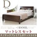 ベッド サイズ ダブル おすすめ