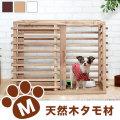小型犬用 天然木製室内サークル ワンケージ Mサイズ