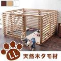 小型犬用 天然木製室内サークル ワンケージ LLサイズ
