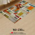 トルコ製 ウィルトン織り カーペット 幾何柄 約160×230cm