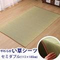 い草敷きパッド シンプル セミダブル 約113×180cm (二方ヘリ) [夏物布団]