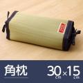 枕 まくら い草枕 消臭 ピロー 国産 デニム 高さ調整 約30×15cm