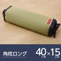 枕 まくら い草枕 消臭 ピロー 国産 デニム 高さ調整 約40×15cm [枕・抱き枕]