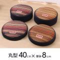 スツール クッション 国産 デニム い草 い草クッション 約40cm丸×8cm
