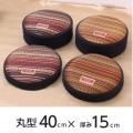 スツール クッション 国産 デニム い草 い草クッション 約40cm丸×15cm