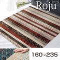 トルコ製 ウィルトン織り カーペット ロジュ 約160×235cm [長方形]