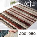 トルコ製 ウィルトン織り カーペット ロジュ 約200×250cm [長方形]