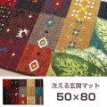 トルコ製 ウィルトン織り 玄関マット フォリア 約50×80cm [キッチンマット  玄関マット]