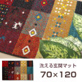 トルコ製 ウィルトン織り 玄関マット フォリア 約70×120cm [キッチンマット  玄関マット]
