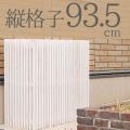 モダンエアコンカバー 縦格子 93.5cm [屋外・ガーデン]