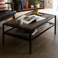 天然木パイン材 オイル加工のお洒落デザイン家具 アグエロ センターテーブル