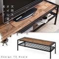 天然木パイン材 オイル加工のお洒落デザイン家具 アグエロ テレビ台