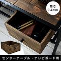 天然木パイン材 ヴィンテージ調木製インテリア グラント 大収納ボックス