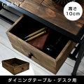 天然木パイン材 ヴィンテージ調木製インテリア グラント 小収納ボックス