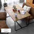 古材風のパイン材と無骨でシンプルなアイアン ダイニングテーブル カレイド