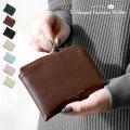 しぼ合皮 L字型 ミニ財布