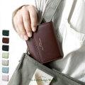 スムース合皮 三つ折り デザイン財布