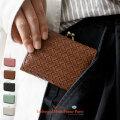 エンボスメッシュ 合皮 がま口財布